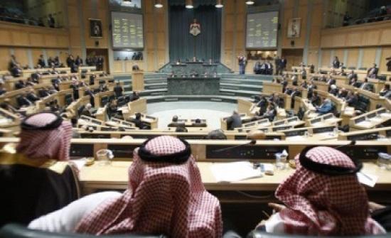 النواب يختار اعضاء لجنة فلسطين  .. اسماء
