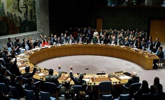 مجلس الأمن يناقش الملف الفلسطيني بجلسة عادية اليوم