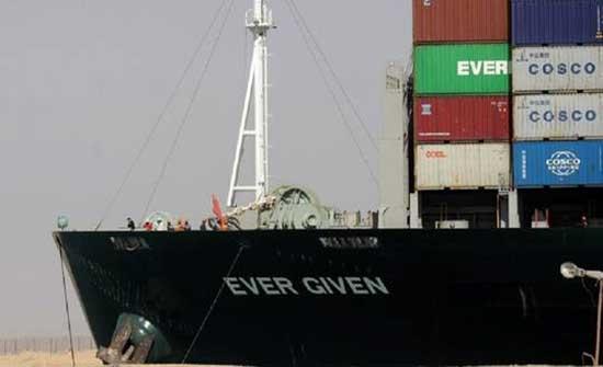 """قناة السويس: توقيع عقد التسوية مع الشركة المالكة لسفينة """"إيفر غيفن"""" الأربعاء"""