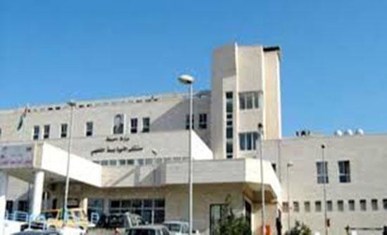 تعزيزات أمنية تعيد النظام للعيادات الخارجية في مستشفى الأميرة بسمة