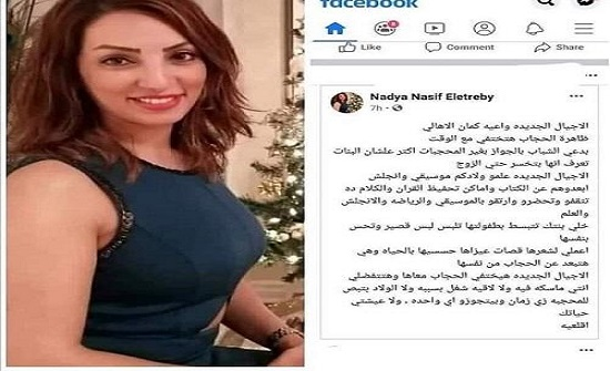 اتجوزوا اللي مش محجبة.. منشور يثير جدلاً والأزهر يرد