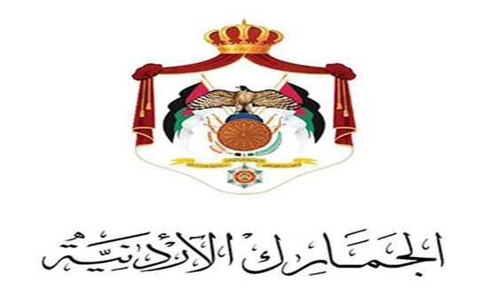 """"""" الجمارك """" تدرج شركة أبو شقرة ضمن القائمة الذهبية"""