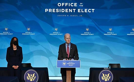 طهران: لا نتوقع تغييرا بسياسة أميركا خلال إدارة بايدن