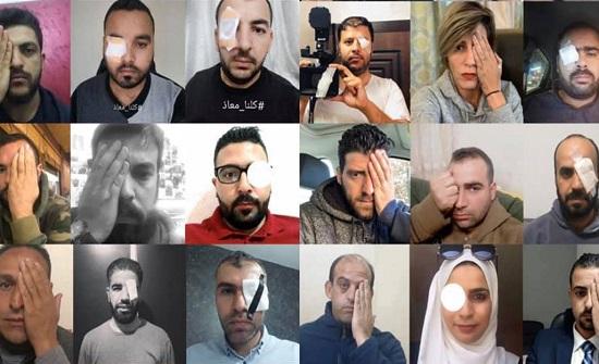 تظاهرة للصحفيين بغزة تضامنا مع صحفي اصابه الاحتلال بعينه في الخليل