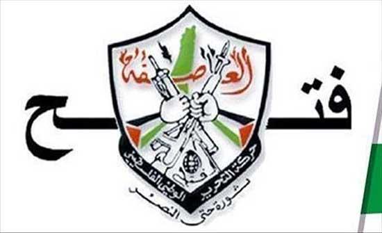 تيار فتح الديمقراطي يؤكد دعمه المطلق لأمن واستقرار الأردن