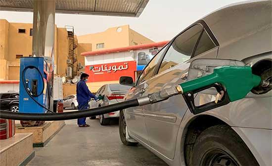 السعودية: توجيه ملكي بتثبيت أسعار البنزين في السوق المحلية خلال شهر يوليو