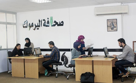 صحافة اليرموك يستضيف مدربين إعلاميين ضمن مساقاتها الدراسية عن بعد