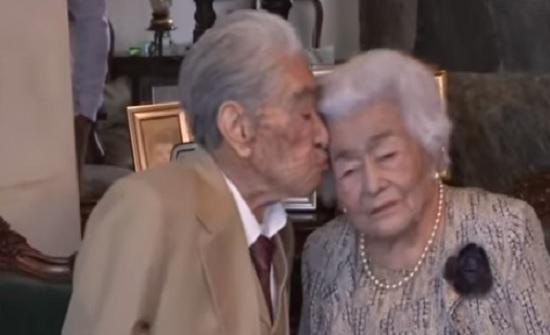 بالفيديو : رقم قياسي لاطول علاقة زوجية في العالم