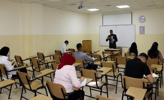 جامعة الشرق الأوسط تباشر الفصل الصيفي للعام الجامعي 2020/2019