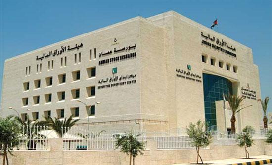 هيئة الأوراق المالية تمنح تراخيصاً لأول مرة لشركات جديدة للتعامل في بورصة عمان والبورصات الأجنبية