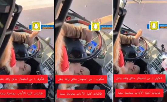 بالفيديو: القبض على سائق يقود حافلة طالبات بقدمه في السعودية