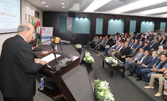 """مؤتمر في """"عمان العربية"""" يوصي ببناء شبكة عربية كرديف للجهود الرسمية في مواجهة المخدرات"""
