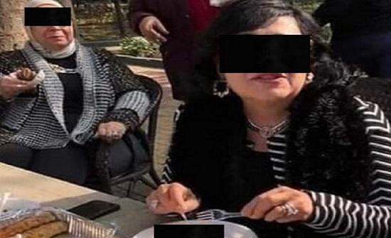 """صور : واقعة """"الحلوى الخادشة للحياء"""" في مصر.. تحرك رسمي بعد الجدل الكبير"""