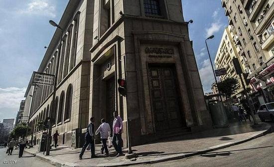 مصر.. الإصلاح الاقتصادي أتاح تدفقات بمليارات الدولارات