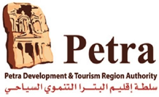 إقليم البترا وجمعية محلية يوقعان اتفاقية تعاون