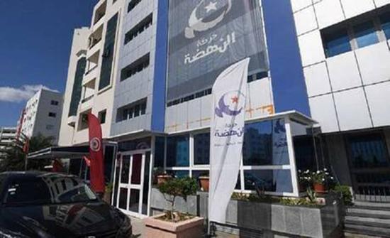 """تونس.. """"حزب النهضة"""" يوجه رسالة لحزب القروي"""