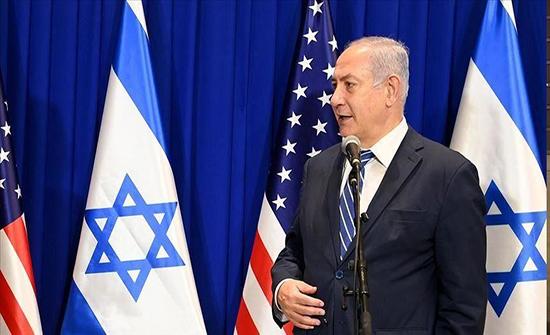 إسرائيل ترحب برفع واشنطن القيود عن الجاسوس بولارد