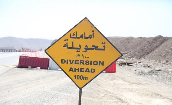 إغلاق الجزء الممتد من إشارات مستشفى الأمير حمزة ولغاية دوار مسجد أبو بكر