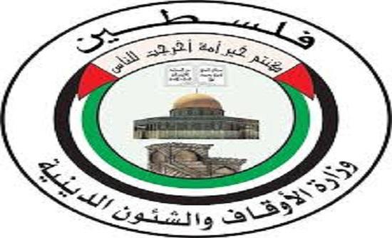 أوقاف فلسطين: الاحتلال ينتهك حرمة المسجد الأقصى 21 مرة