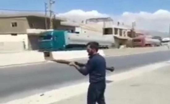 إطلاق قذائف (آر بي جي) احتفالا بوصول الوقود إلى لبنان