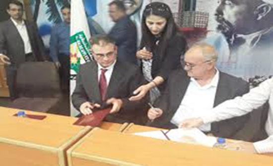 اتفاقية لتطوير التعليم التقني والبنى التحتية بكلية معان الجامعية