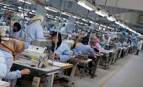قطاع صناعة الألبسة ينضم لقائمة المستفيدين من مشروع ميناتكس