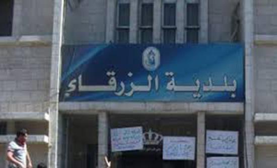 بلدية الزرقاء تواصل تعقيم مبانيها ومجمعات الحافلات