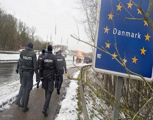 الدنمارك تقر قانونا يتيح إبعاد طالبي اللجوء إلى خارج أوروبا