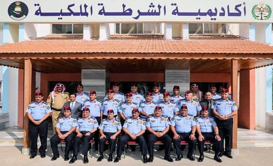اختتام دورة الإدارة الشرطية العليا في اكاديمية الشرطة الملكية