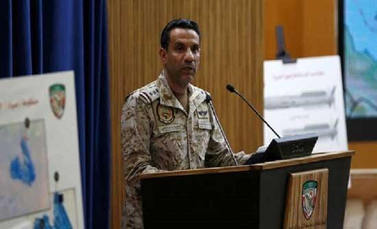 التحالف العربي يعترض زورقا مفخخا جنوبي البحر الأحمر