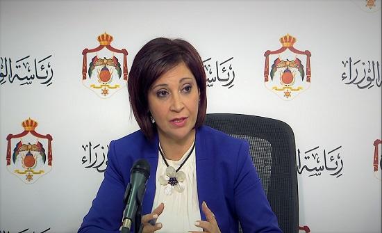 وزيرة السياحة تعلن جاهزية الأردن لاستقبال المرضى القادمين للعلاج