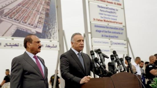 واعداً بآلاف الفرص.. الكاظمي يفتتح مشروع ميناء الفاو