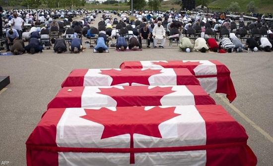 """بالصور.. """"وداع حزين"""" للعائلة المسلمة في كندا"""