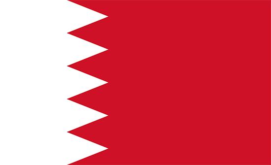 البحرين: إعلان نتنياهو يمثل تعدياً سافراً على حقوق الشعب الفلسطيني