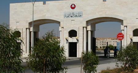 وفد من الوكالة الأميركية للتنمية الدولية يزور الجامعة الهاشمية