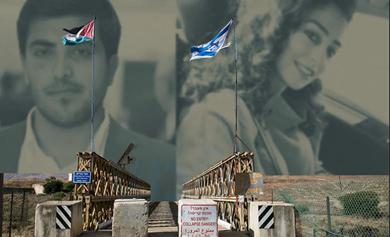 الأردن يرفض عرضاً إسرائيلياً للإفراج عن الأسرى الأردنيين مقابل الباقورة والغمر