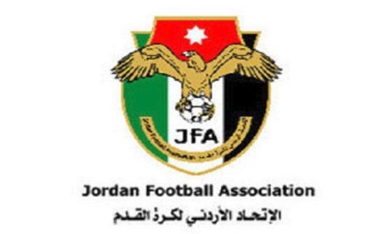 قرعة كأس الاردن لكرة القدم في 21 الحالي