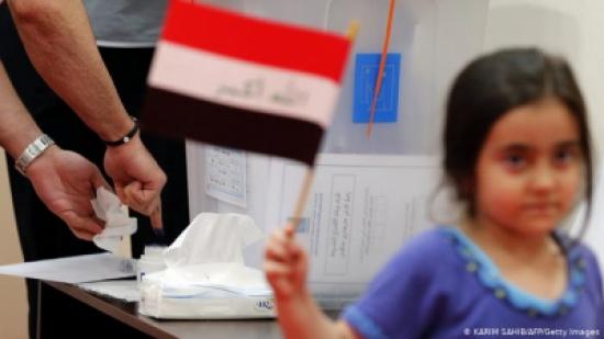 بغداد: الأمم المتحدة لن تشرف على الانتخابات