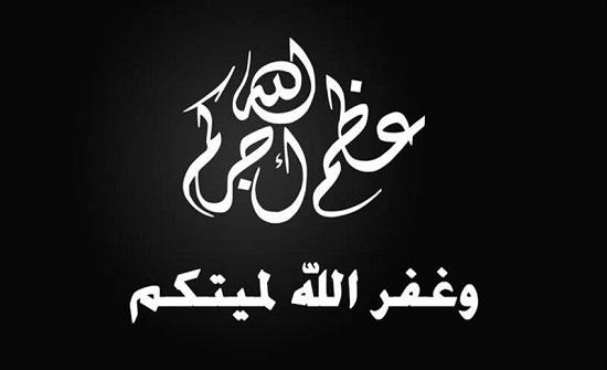 """وفاة وزير السعادة الأردني """"محمد القضاة"""""""