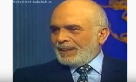 بالفيديو : الملك الراحل الحسين يتحدث عن احداث اليوم