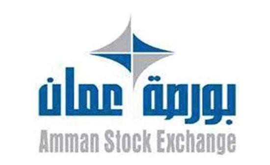 مؤشر بورصة عمان ينهي تعاملاته اليومية على انخفاض
