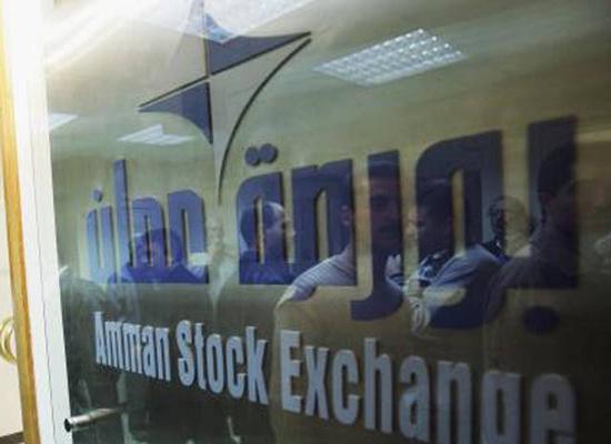 بورصة عمان تغلق تداولاتها بـ 3 مليون دينار