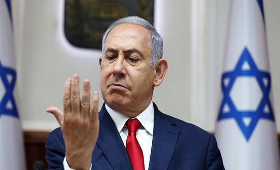 نتنياهو يعين نفسه في منصب وزاري جديد