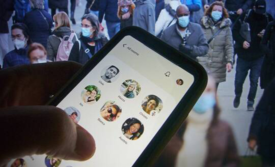 مخاطر الإفصاح عن البيانات الشخصية على مواقع التواصل الاجتماعي