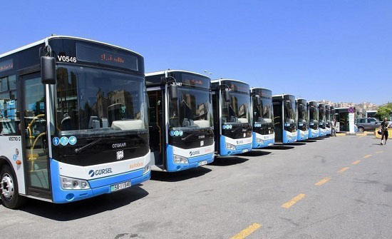باص عمان : نقلنا 2.8 مليون راكب منذ اطلاقته
