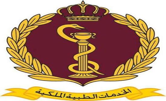 الخدمات الطبية تطلق خدمة تنسيق التحويلات الطبية إلكترونيا