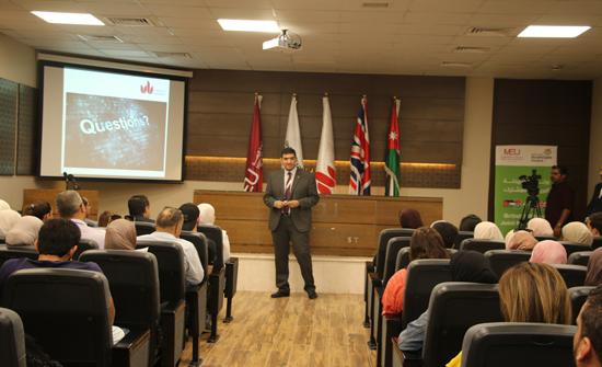 جامعة الشرق الأوسط تعقد لقاء للتعريف بالبرامج الاجنبية المستضافة