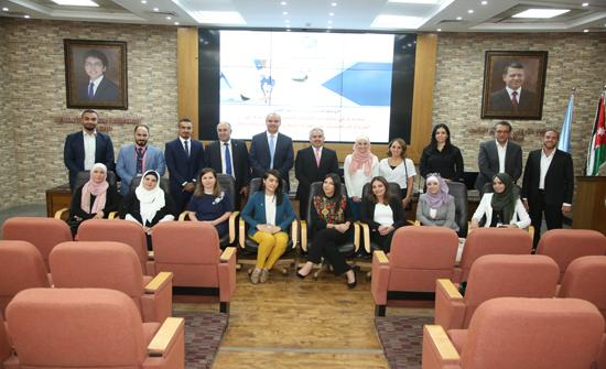 اختتام أعمال البرنامج التدريبي بعنوان مقدمة في تأمينات الحياة والتجربة الأردنية في إصدار التأمينات متناهية الصغر