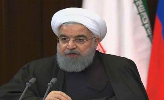 """يقر بخسائر العقوبات.. روحاني غاضب من """"أميركا المتوحشة"""""""
