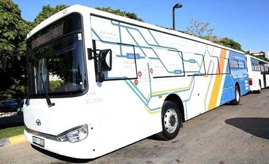 """رحلات """"باص عمان"""" بمساراته الجديدة مجانية اليوم"""